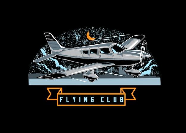 Летающий клуб логотип