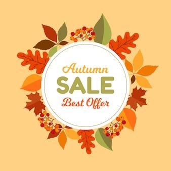 Рамка для продажи осенних листьев