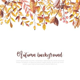 水彩紅葉の背景
