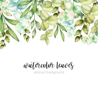 水彩の緑の葉の背景