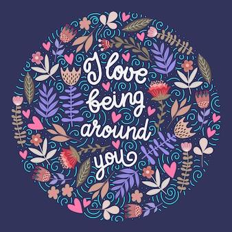 Я люблю быть рядом с тобой - надписи с цветами