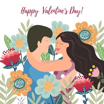 明るい花の中で愛のカップル