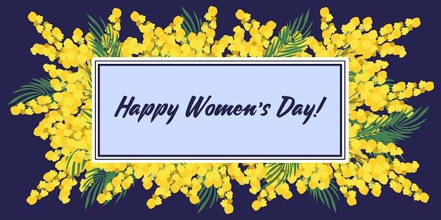母の日おめでとう。カード、ポスター、チラシ、黄色い花ミモザと他のユーザーのためのベクトル水平テンプレート