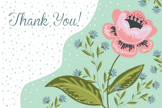 ありがとうございました。水平手描画ブラシ画像