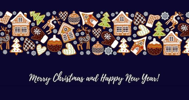 ジンジャーブレッドクッキーの背景フレーム。クリスマスのグリーティングカードテンプレート。