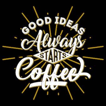 ビンテージコーヒー引用符デザイン
