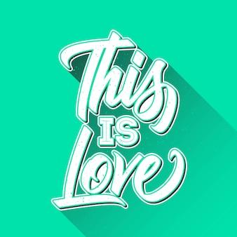 これは愛のタイポグラフィデザインです