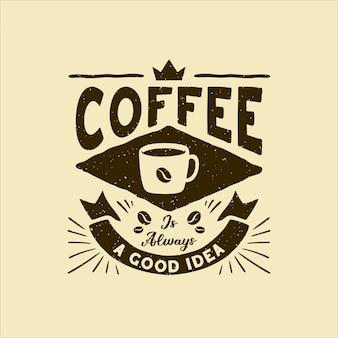 コーヒータイポグラフィ引用符イラスト