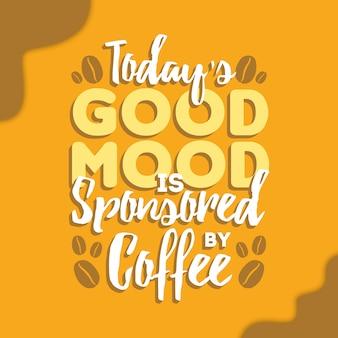 Кофе цитаты тпография
