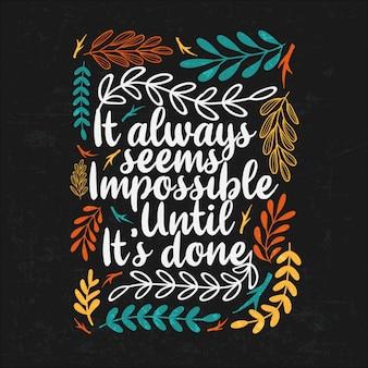 Вдохновенно-мотивационные типографские цитаты с цветочными элементами