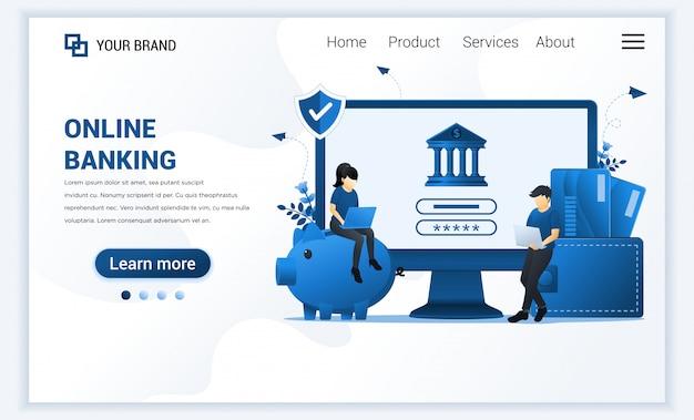 オンラインバンキングのランディングページ