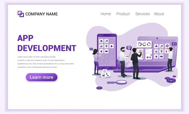 アプリ開発、プログラマーのランディングページ。