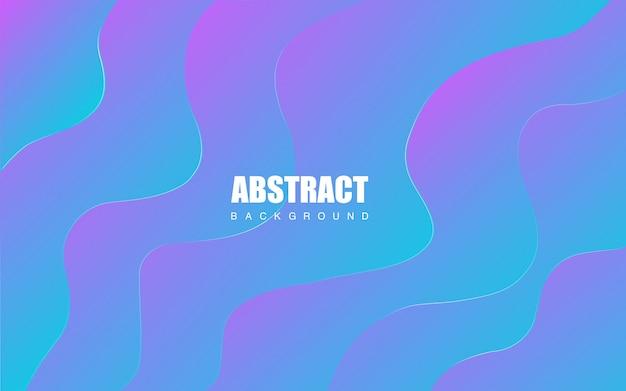 青と紫のグラデーションで滑らかな波形状の背景