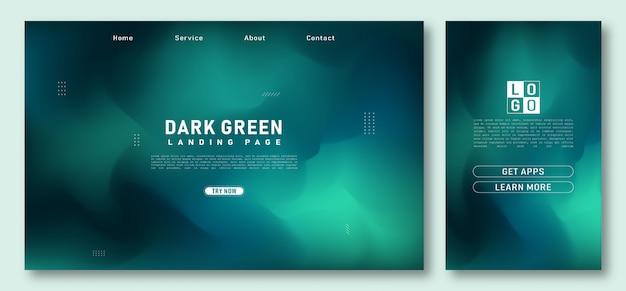 濃い緑のグラデーションのランディングページ