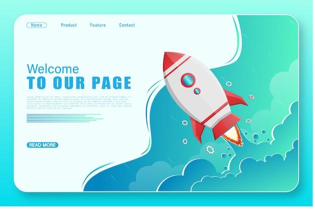 Целевая страница с запуском ракеты