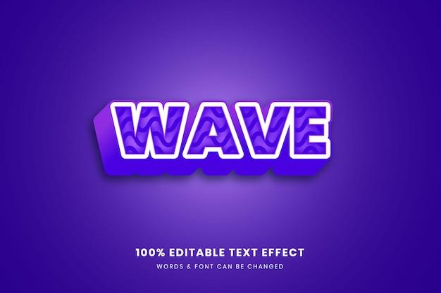 Волновой редактируемый текстовый эффект