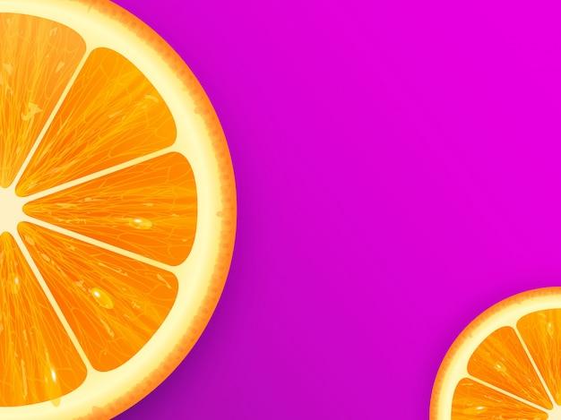 薄紫色の背景にオレンジスライス