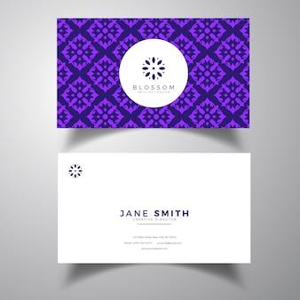 Фиолетовый роскошный шаблон визитной карточки