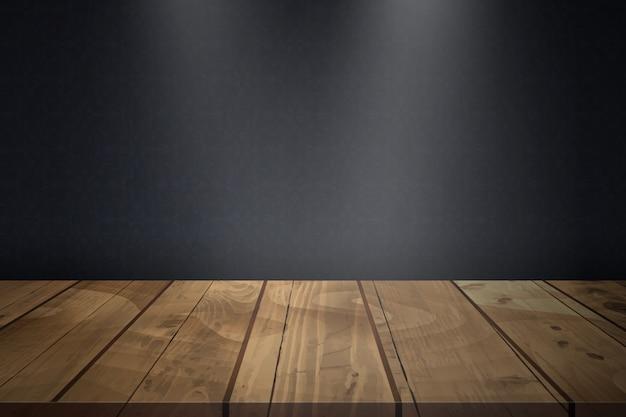 ブランク木製テーブル