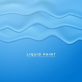 液体塗料波状の背景