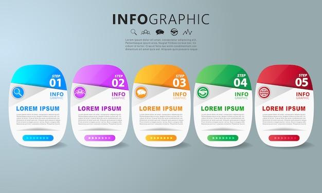 Инфо графический шаблон дизайна макета
