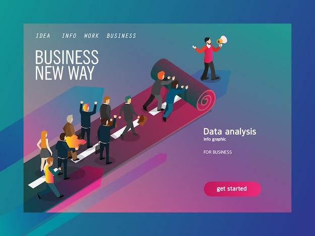 ビジネスアイソメトリックのための新しい方法