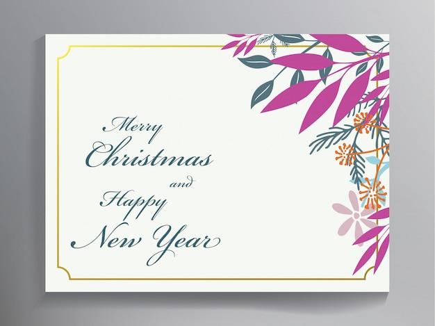クリスマスカードテンプレートと花飾り