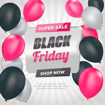 Черная пятница продажа баннер с воздушными шарами