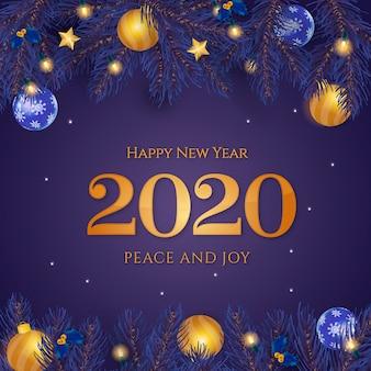 青い新年あけましておめでとうございます背景