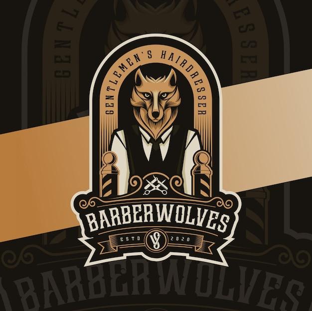 Волк талисман парикмахерская винтажный дизайн логотипа