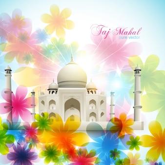 芸術的な花の背景に美しいベクトルのタジマハル