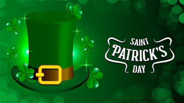 緑の背景に緑の帽子とシャムロックと聖パトリックの休日
