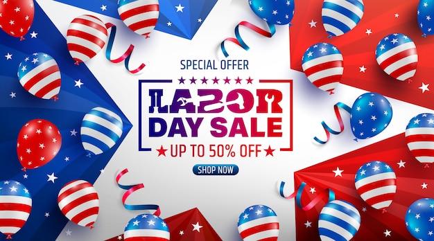 労働者の日セールポスターテンプレート。アメリカの風船の旗、星およびツールと米国労働者の日のお祝い。