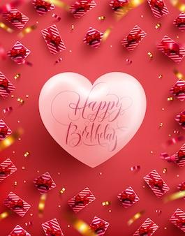 お誕生日おめでとうポスターまたは大きな心と赤の背景に甘い贈り物とバナー