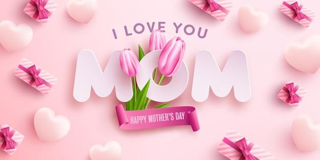 «я тебя люблю мама» баннер ко дню матери со сладкими сердечками, цветком и розовой подарочной коробкой на розовом фоне.