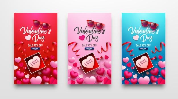 Плакат или баннер со скидкой ко дню святого валентина со сладким подарком, сладким сердцем и милыми предметами