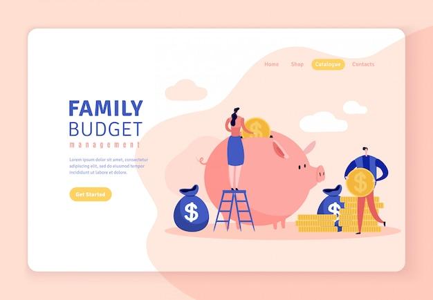 貯金箱と家計のフラットスタイルのウェブサイト。
