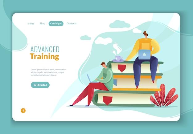 従業員検索トレーニングのランディングページ