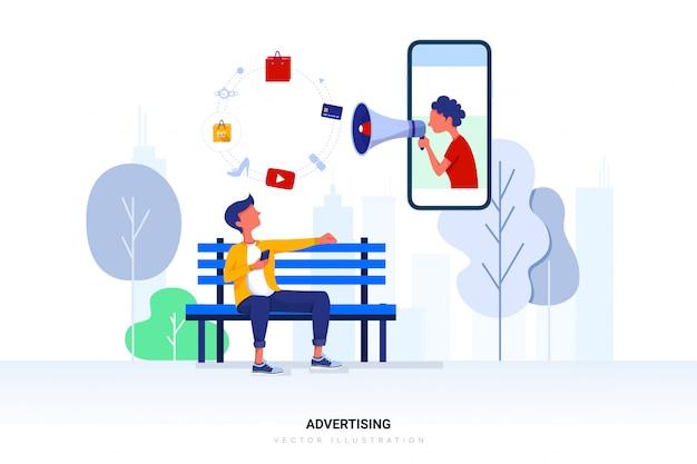 広告イラスト