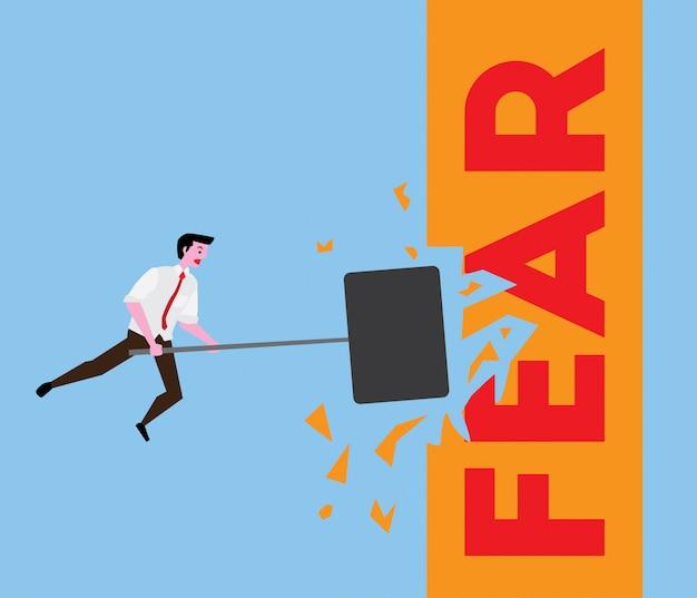 Сломал стену страха за успешное