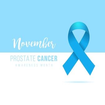 前立腺がんの青い認識リボンの背景