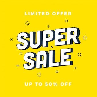 Супер баннер продажи. желтый дисконтный баннер. векторные иллюстрации