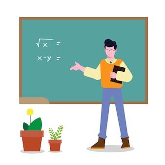 教室の先生