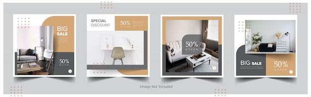 家具ソーシャルメディアバナーポストプレミアムベクトル