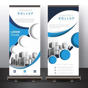 青と白のロールアップデザイン