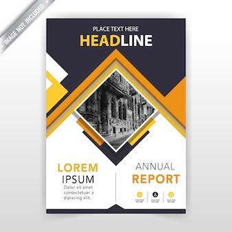 年次報告書のカバー