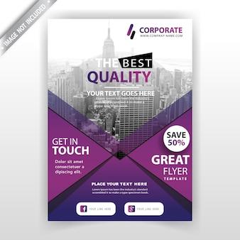 ビジネス商業パンフレット