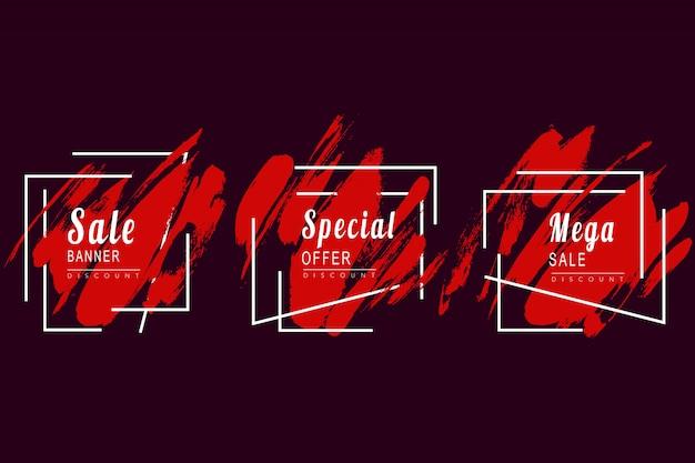赤の抽象的な水彩画販売バナー
