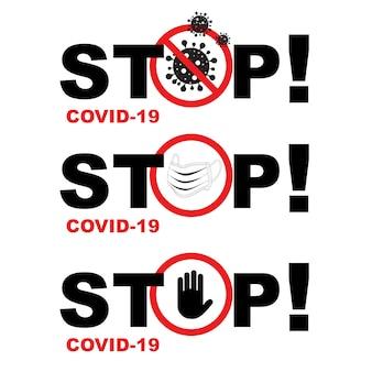 コロナウイルスの一時停止の標識