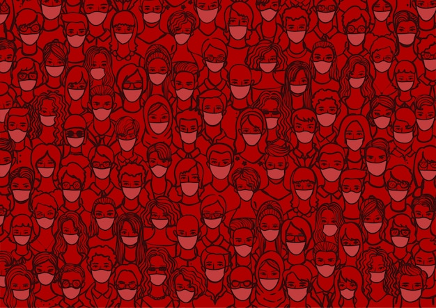 Люди с маской